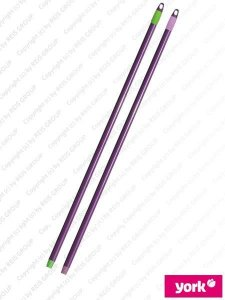 TRZONEK PRESTIGE NEW 120 CM - YTRZON120PRN