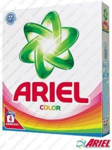 PROSZEK DO PRANIA 280 g - ARIEL-PR280COL
