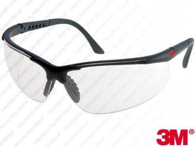 OKULARY OCHRONNE - 3M-OO-2750 T