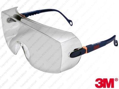 OKULARY OCHRONNE - 3M-OO-2800 T