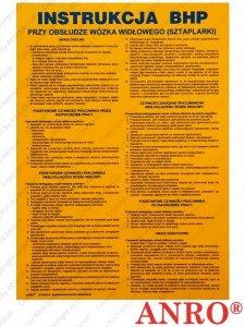 ZNAK BEZPIECZEŃSTWA 250x350 - Z-IPT04