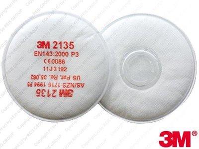 FILTRY PRZECIWPYŁOWE - 3M-FI-2000-P3